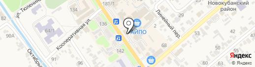 Фонбет на карте Новокубанска