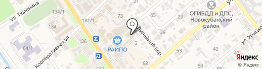 Игротека на карте Новокубанска