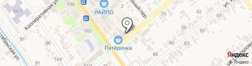 Банкомат, КБ Центр-инвест на карте Новокубанска
