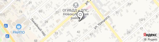 Центр занятости населения Новокубанского района на карте Новокубанска