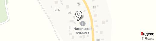 Приход Святителя Николая на карте Поддубного
