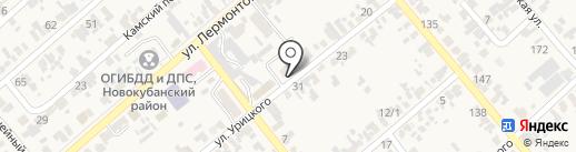 Авто-Импульс на карте Новокубанска