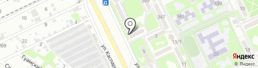 Почтовое отделение №30 на карте Армавира