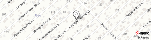 Захаров А.Н. на карте Армавира