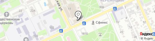 Сороконожка.ру на карте Армавира
