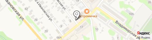Магазин обуви и кожгалантереи на карте Кохмы