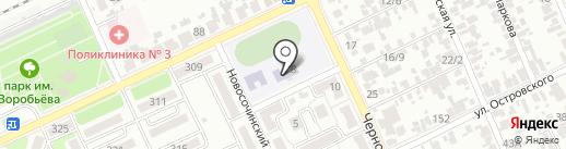 Средняя общеобразовательная школа №14 на карте Армавира