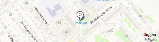 Comepay на карте Кохмы