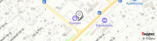 АЗС Лукойл на карте Армавира