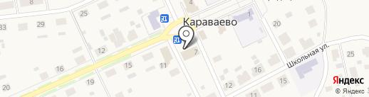 Банкомат, Костромаселькомбанк на карте Караваево