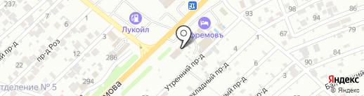 Мастер Авто на карте Армавира