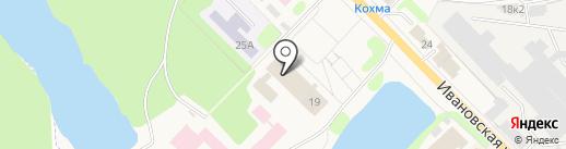 Центр внешкольной работы на карте Кохмы
