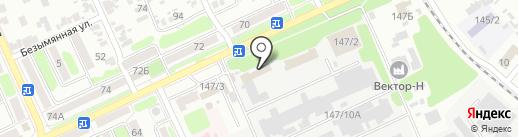 Общественная приемная депутата городской Думы Ивченко Е.И. на карте Армавира