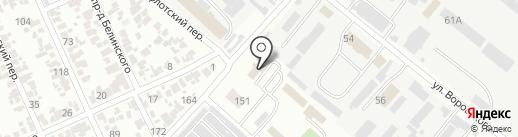АeroМаx на карте Армавира