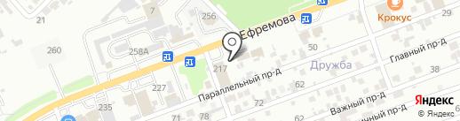 Авто Ток на карте Армавира