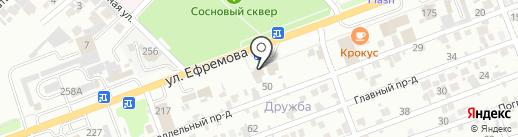 Байк-центр на карте Армавира
