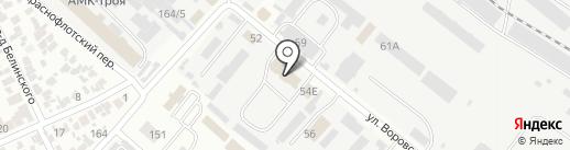 Аварийная служба на карте Армавира