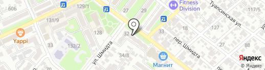 Энергоаудиторская компания на карте Армавира