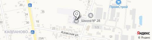 Основная образовательная школа №28 на карте Новокубанска