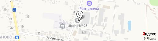 Ремтехника на карте Новокубанска