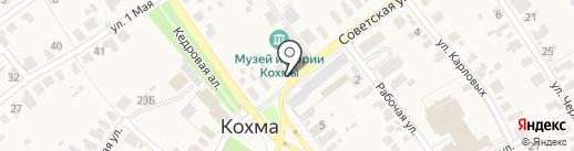 Музей истории г.Кохма на карте Кохмы