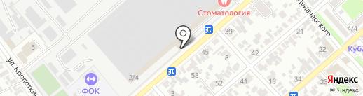 АрмТорг на карте Армавира