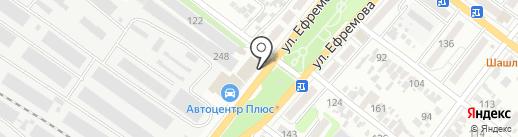 Армавирский Автоцентр плюс на карте Армавира