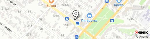 ТРИУМП БИРИНГ на карте Армавира