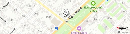 Центр Крепежа на карте Армавира