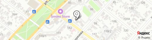 Уют А на карте Армавира