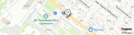 Магазин весов на карте Армавира