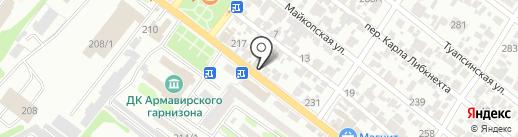 TRANSFERS на карте Армавира