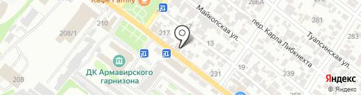 Финский домик на карте Армавира
