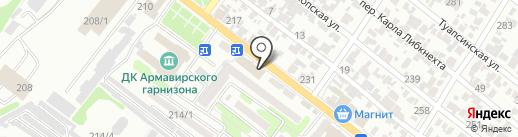 Триколор ТВ на карте Армавира
