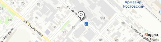 Платежный терминал, КБ Кубань кредит на карте Армавира