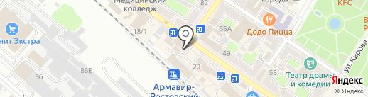 Royal Hotel Riz на карте Армавира