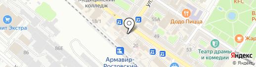 Cheeseburger на карте Армавира