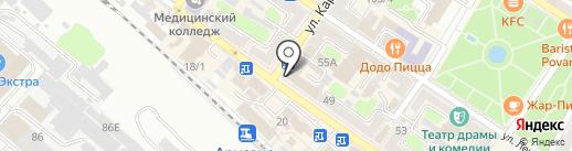 Косметологический кабинет на карте Армавира