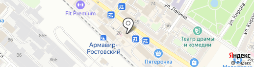 Доступ на карте Армавира
