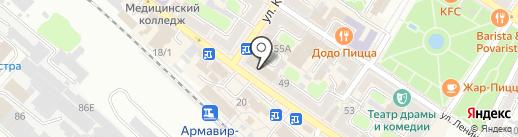 ФГДА на карте Армавира