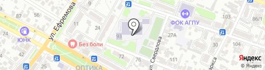 Средняя общеобразовательная школа №7 им. Г.К. Жукова на карте Армавира