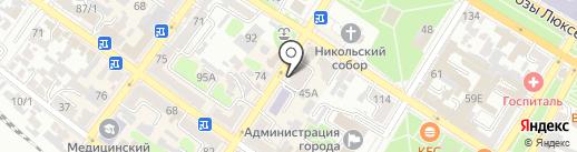 D`Caffe на карте Армавира