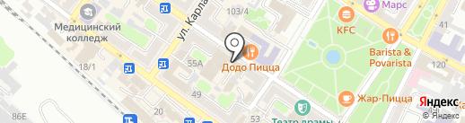 Росгосстрах на карте Армавира