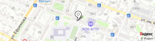 Почтовое отделение №1 на карте Армавира