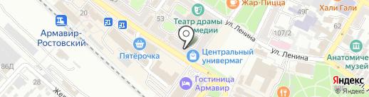 Российский текстиль на карте Армавира