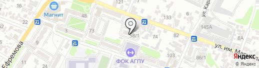 Мастерская по ремонту одежды на ул. Маршала Жукова на карте Армавира