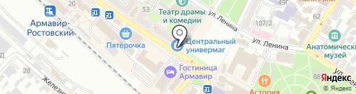 Краснодарская краевая общественная организация психологов на карте Армавира