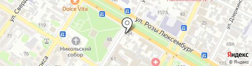 FAVORIT на карте Армавира
