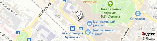 Магазин сумок на карте Армавира