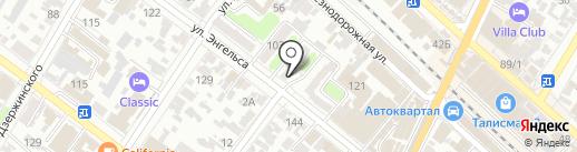 СМУ-7 на карте Армавира